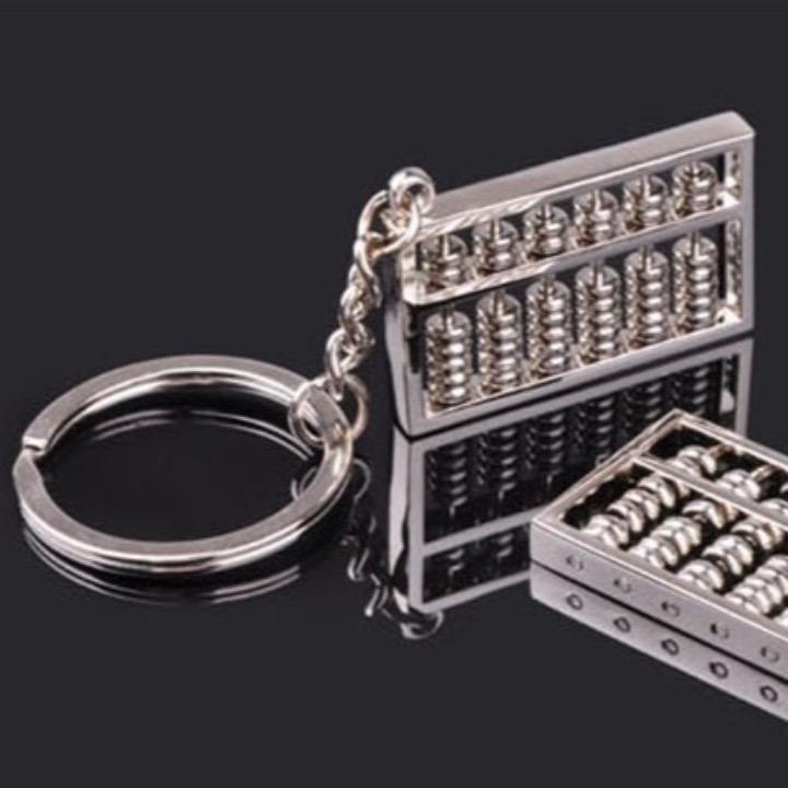 そろばんに7つ玉そろばんがあるのご存知?なぜ珠が7つも必要なの?