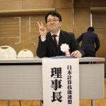 【そろばん大会】オールジャパン2019!大会結果速報!
