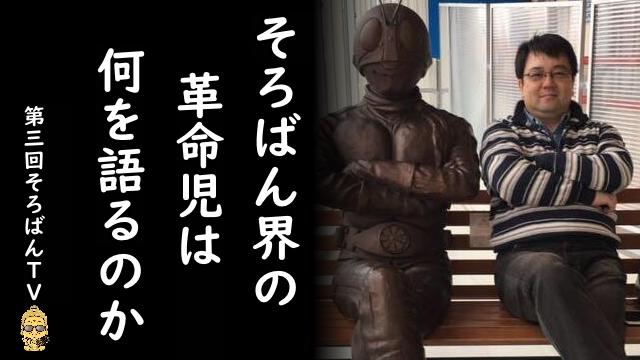 第3回そろばんTV放送決定!今回の放送はあの有名教室から!!